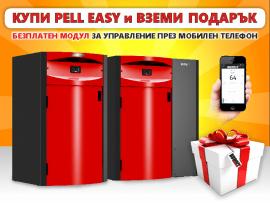 Пелетен котел BURNiT Pell Easy 20 + подарък WiFi модул
