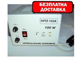 ЮПС НПЗ-103А