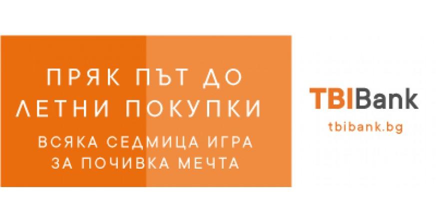 TBI promo